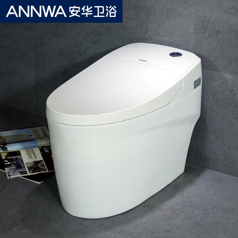 安华卫浴 aB13007一体式智能马桶即热式家用遥控全自动座坐便器盖