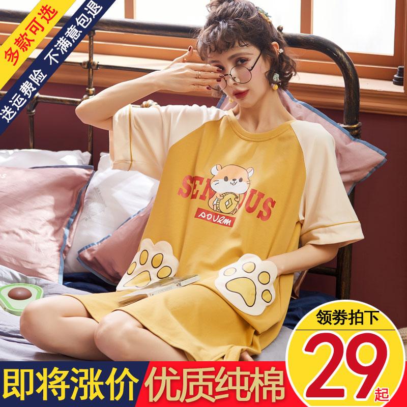 韩版睡裙女夏纯棉短袖宽松睡衣女夏季薄款可爱清新学生孕妇家居服