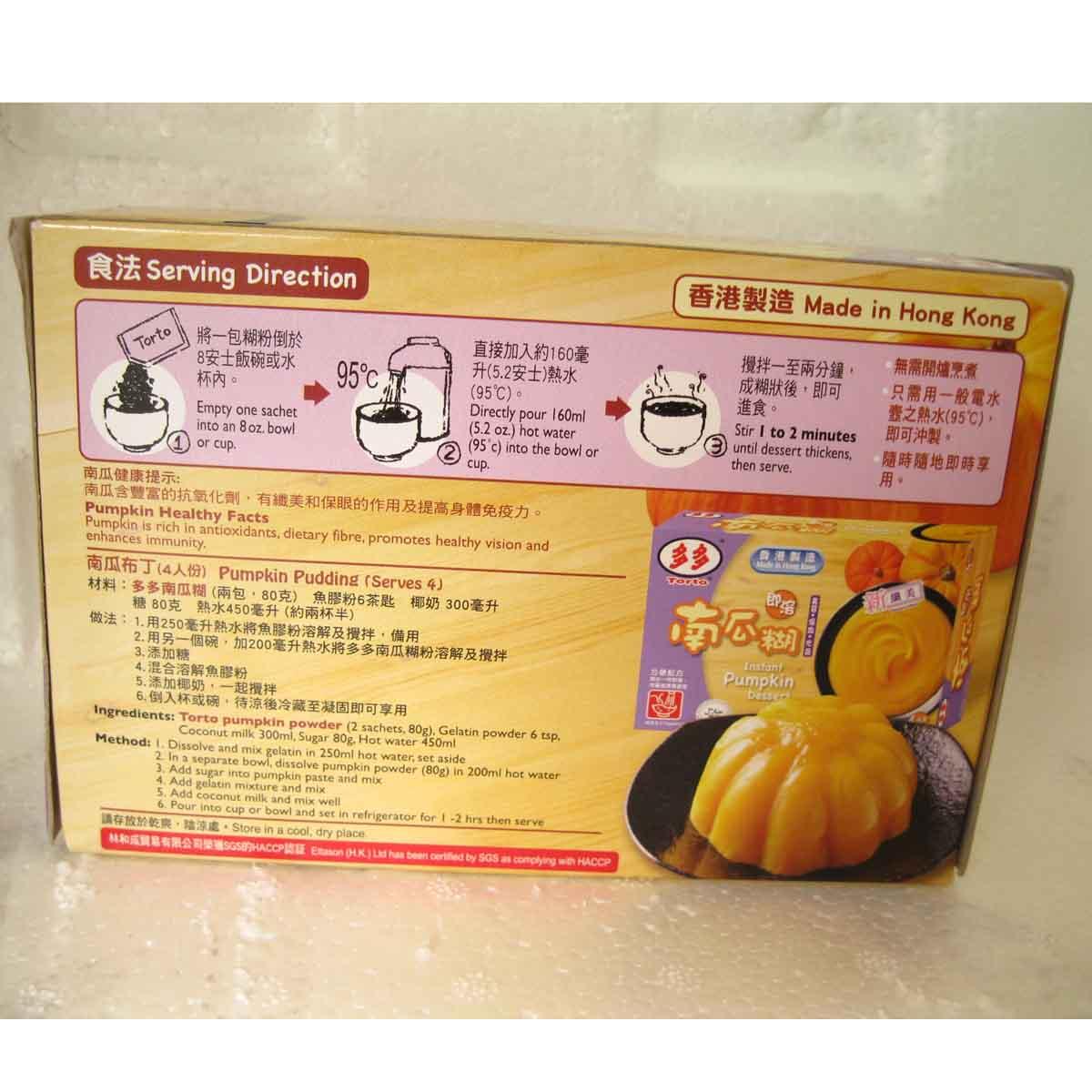 Сделано в Гонконге карт, которые растворимы тыквы добавьте 160 г