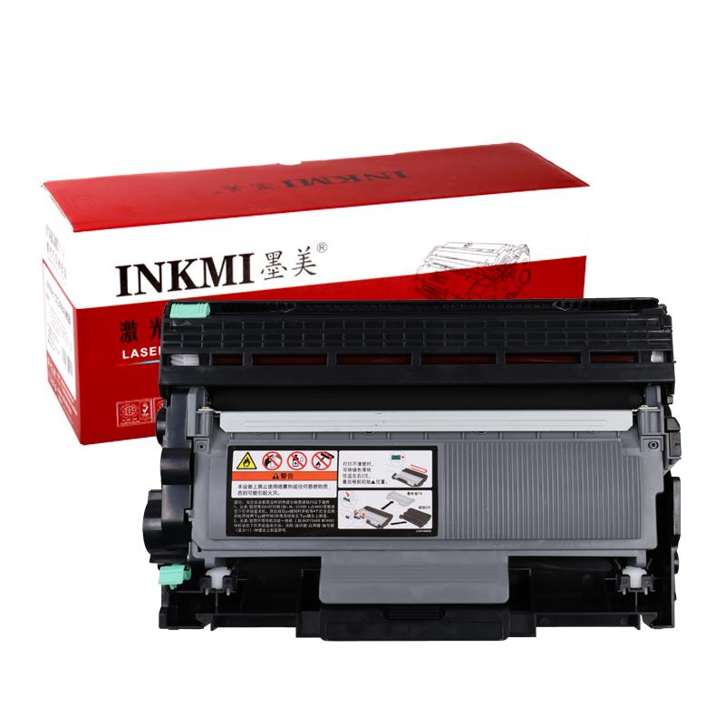 墨美适用兄弟TN2325粉盒HL2260D MFC7380 7480D 7880DN 2560DN DCP-7080D 7180DN多功能复印一体机墨盒墨粉盒
