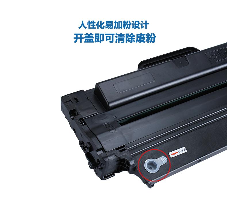 Тонер-картридж Inkmi  M7150F M7150 LD2241 LD2241H