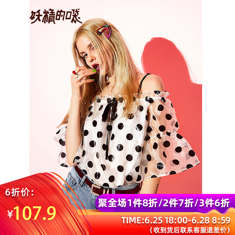 Fairy pocket strap strapless lace chiffon shirt 2019 summer New Female very fairy coat