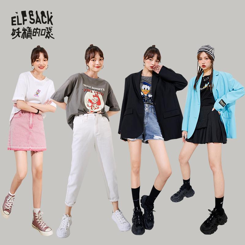 【35色IP联名】妖精的口袋印花新疆棉t恤女2021春圆领宽松上衣潮