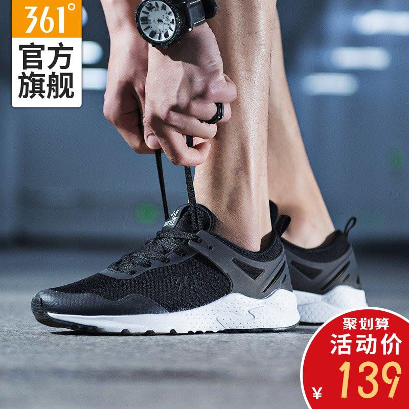 361男鞋运动鞋2018轻便网面透气跑步鞋361度黑色休闲鞋子男