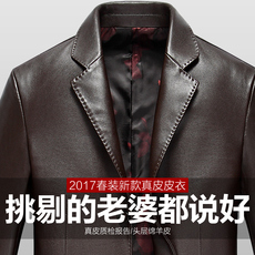 Leather Fangzhiqiao fzq376