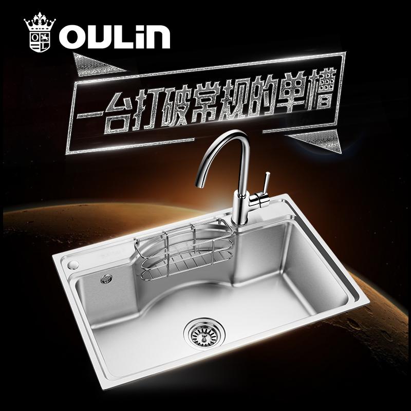 欧琳水槽单槽 304不锈钢水槽 厨房水槽套餐 厨房洗菜盆单槽 加厚