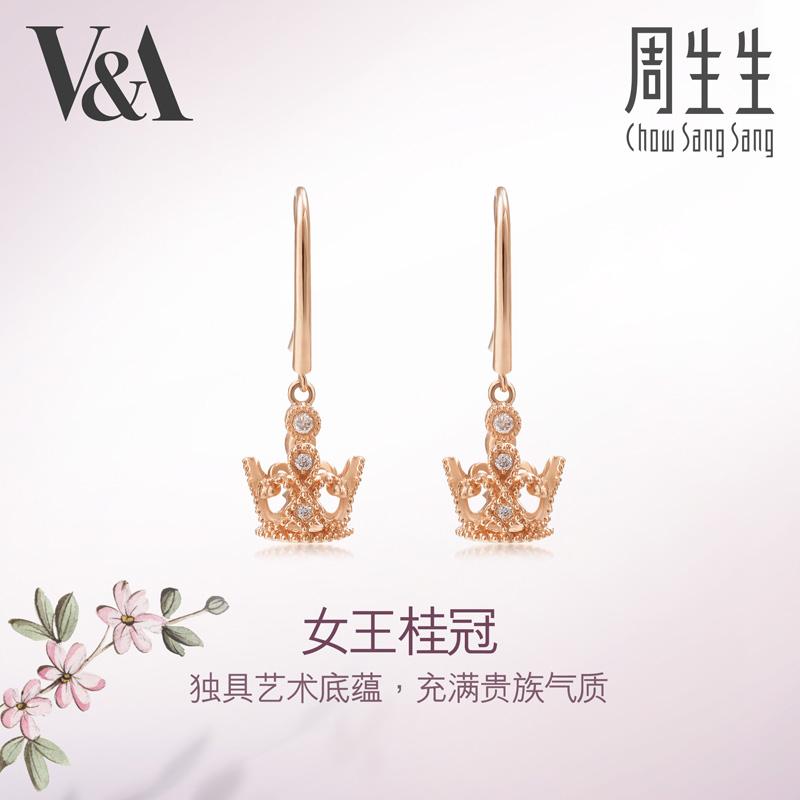周生生钻石珠宝18K红色黄金V&A系列女王桂冠彩金耳钉87041E