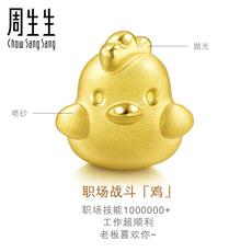 цепочка на руку Chow Sang Sang