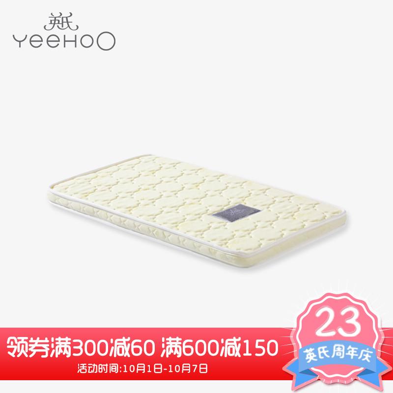 英氏婴儿床垫 儿童床垫天然椰棕小床垫110*60cm176201
