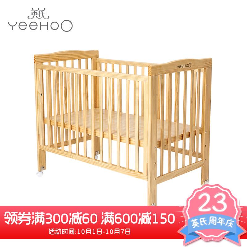英氏新生儿床 儿童原木小床0-3岁宝宝多功能书桌婴儿床 184A0769
