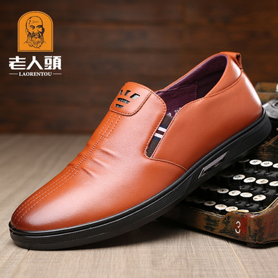 Old men's head men's leather breathable men's casual shoes men's Korean version of the trend of youth sets of feet leisure driving shoes