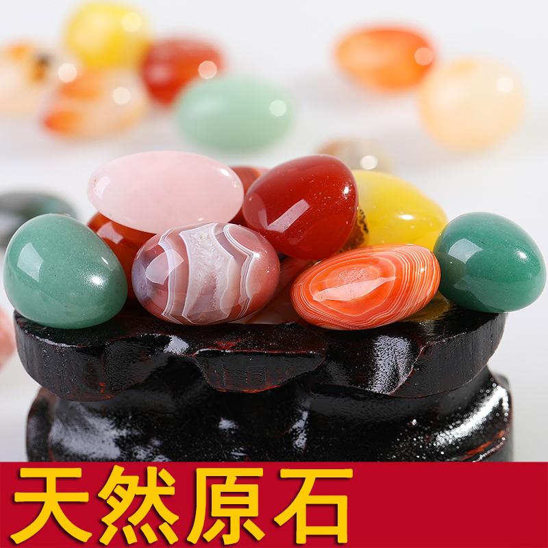 彩石头彩色小石子鱼缸用天然卵石饼干水族怀旧混搭七彩