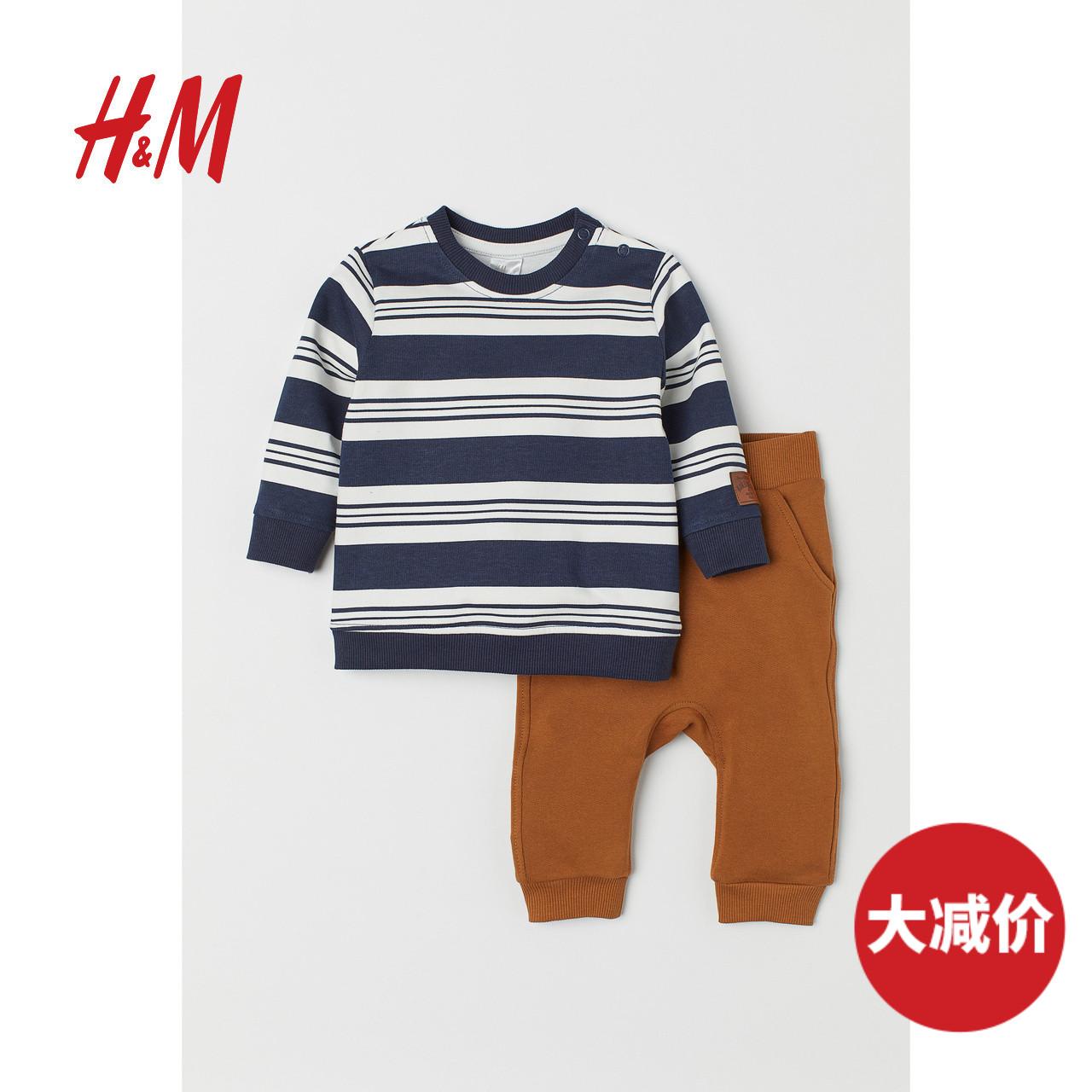 H&M童装男婴幼童套装 2019年春秋新款卫衣和慢跑裤HM0698394