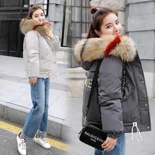 裘蔓狄2018冬装新款羽绒棉服女短款棉衣棉袄时尚大毛领外套