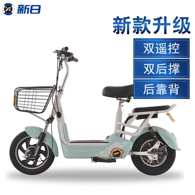 新日电动车果粒电动自行车成人车电瓶车小型女性代步车正品 现货