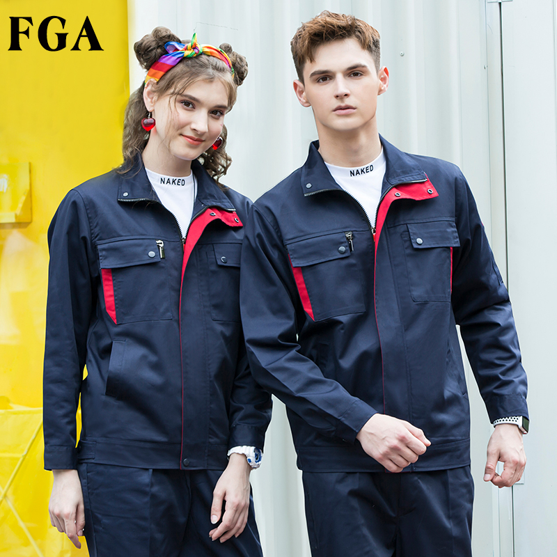 FGA long-sleeved overalls suit men's wear-resistant spring and autumn shirt custom car repair factory service welding service tooling labor service