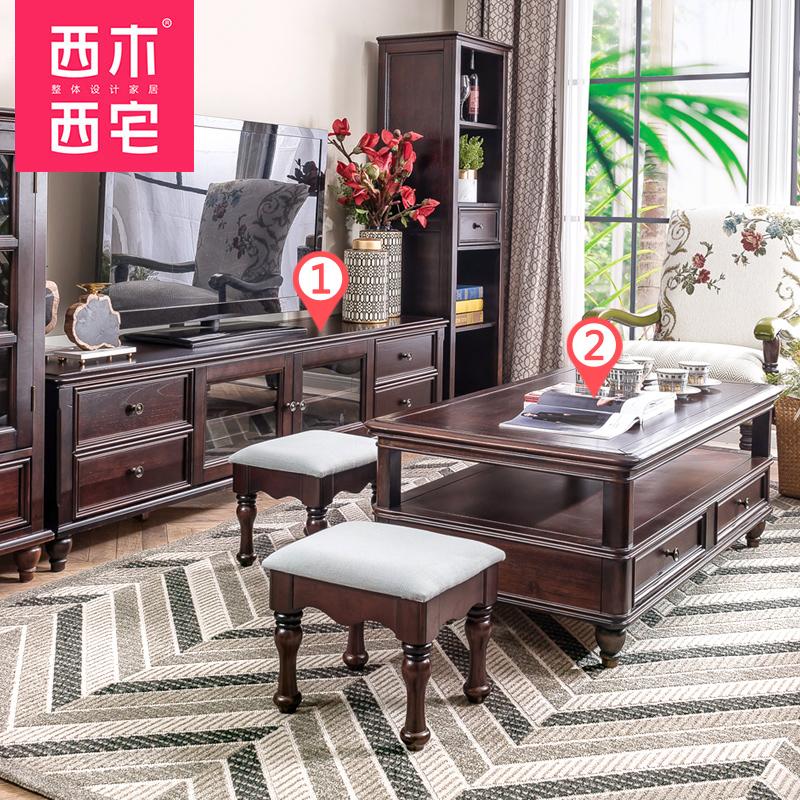 美式實木茶幾電視柜組合客廳套裝小戶型簡約復古儲物柜地柜家具