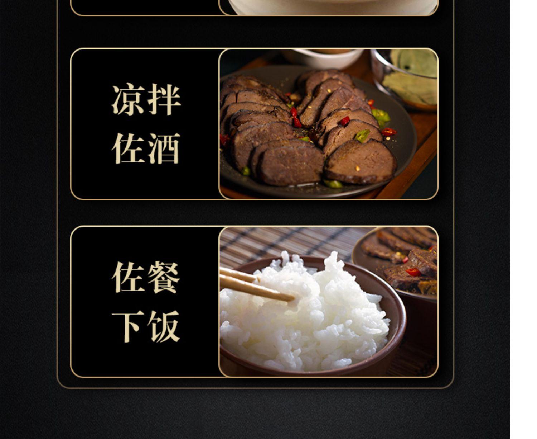 【拍4件】恒慧五香酱牛肉110g熟食卤味