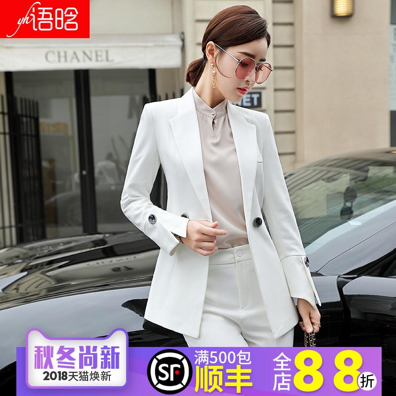 职业套装女2018新款秋季名媛小香风时尚气质白色西装女西服工作服