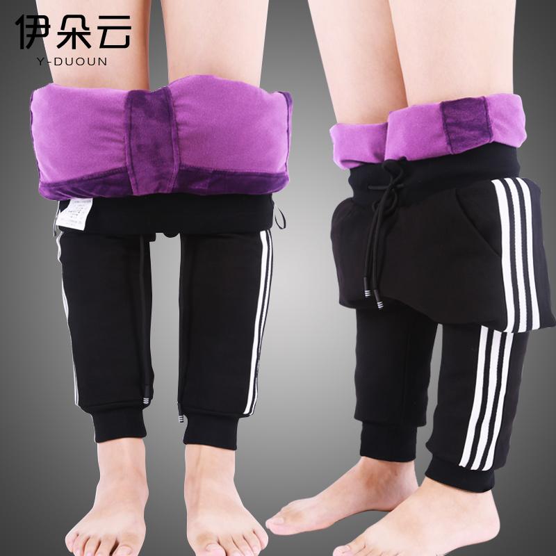 羽绒裤女外穿高腰冬季加厚白鸭绒弹力显瘦修身女士保暖潮运动棉裤