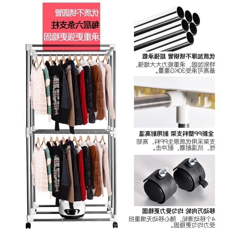 干衣机家用可折叠双层不锈钢支架布罩烘干机方形架子配件不含主机