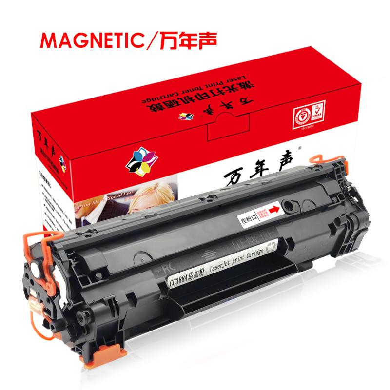 MAG适用hp laserjet P1106 P1108激光打印机墨盒晒鼓硒鼓碳粉盒 M1213nfM1216nfh MFP一体机墨盒CC388A硒鼓