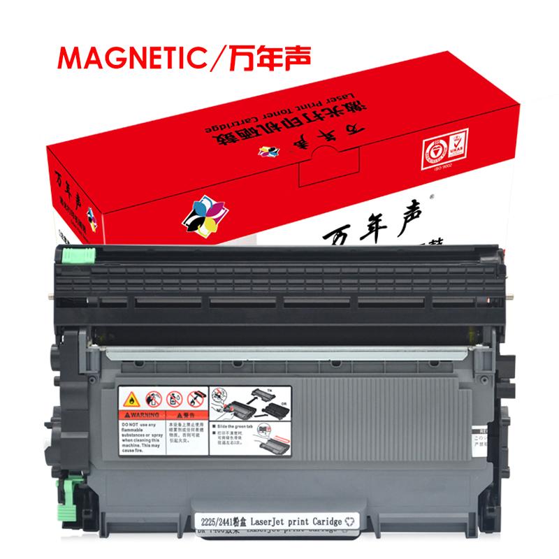 MAG适用兄弟Brother MFC-7360打印一体机7360墨粉盒TN2225墨盒 mfc-7360传真机硒鼓架碳粉盒DR2250晒鼓易加粉
