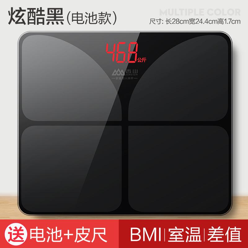香山 EB836 智能电子秤