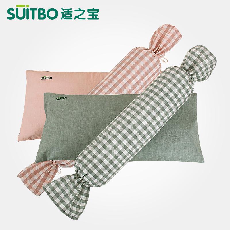 颈椎枕护颈枕圆枕糖果枕荞麦壳枕头枕芯方枕成人枕单人硬枕套枕