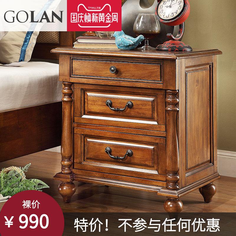 广兰美式全实木床头柜欧式斗柜床头收纳柜简约卧室多功能家具1567