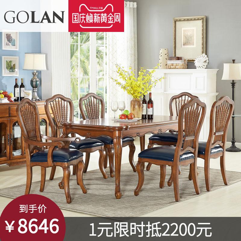 广兰美式全实木餐桌餐座椅组合欧式家用一桌六椅歺桌椅家具1635A