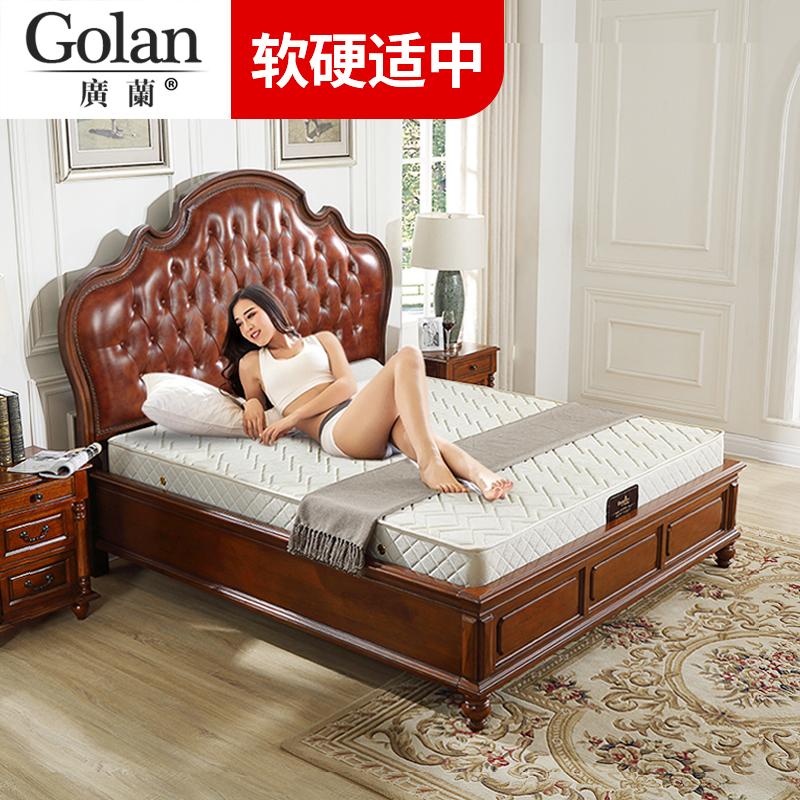 广兰精钢整网弹簧床垫1.5米1.8米双人软硬适中护腰护脊席梦思628