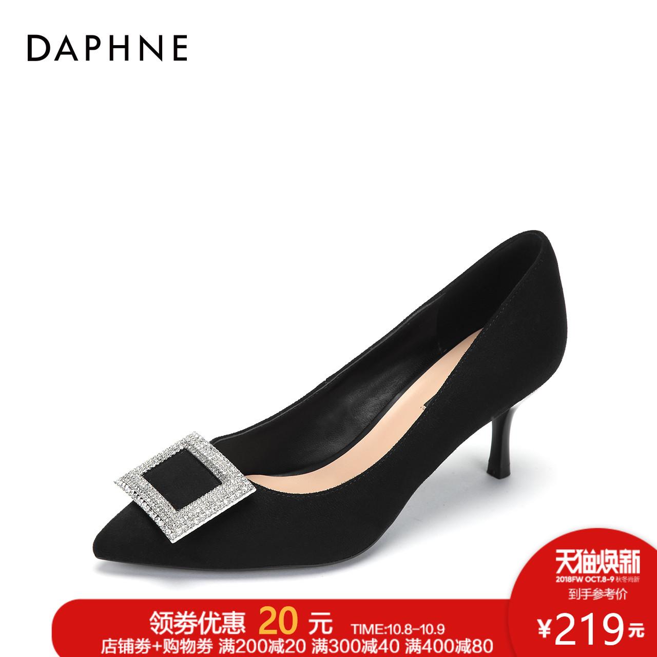 Daphne-达芙妮2018秋新款浅口尖头婚宴高跟鞋时尚方扣钻饰单鞋女