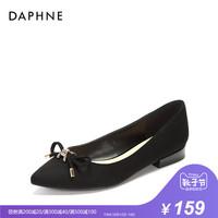 Daphne-达芙妮女鞋尖头浅口蝴蝶结通勤工作鞋低跟鞋女单鞋
