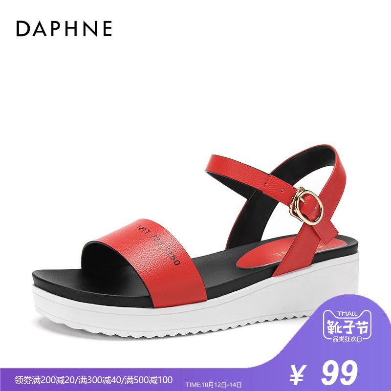 Daphne-达芙妮2018夏季新款时尚街头松糕鞋简约中性休闲凉鞋女