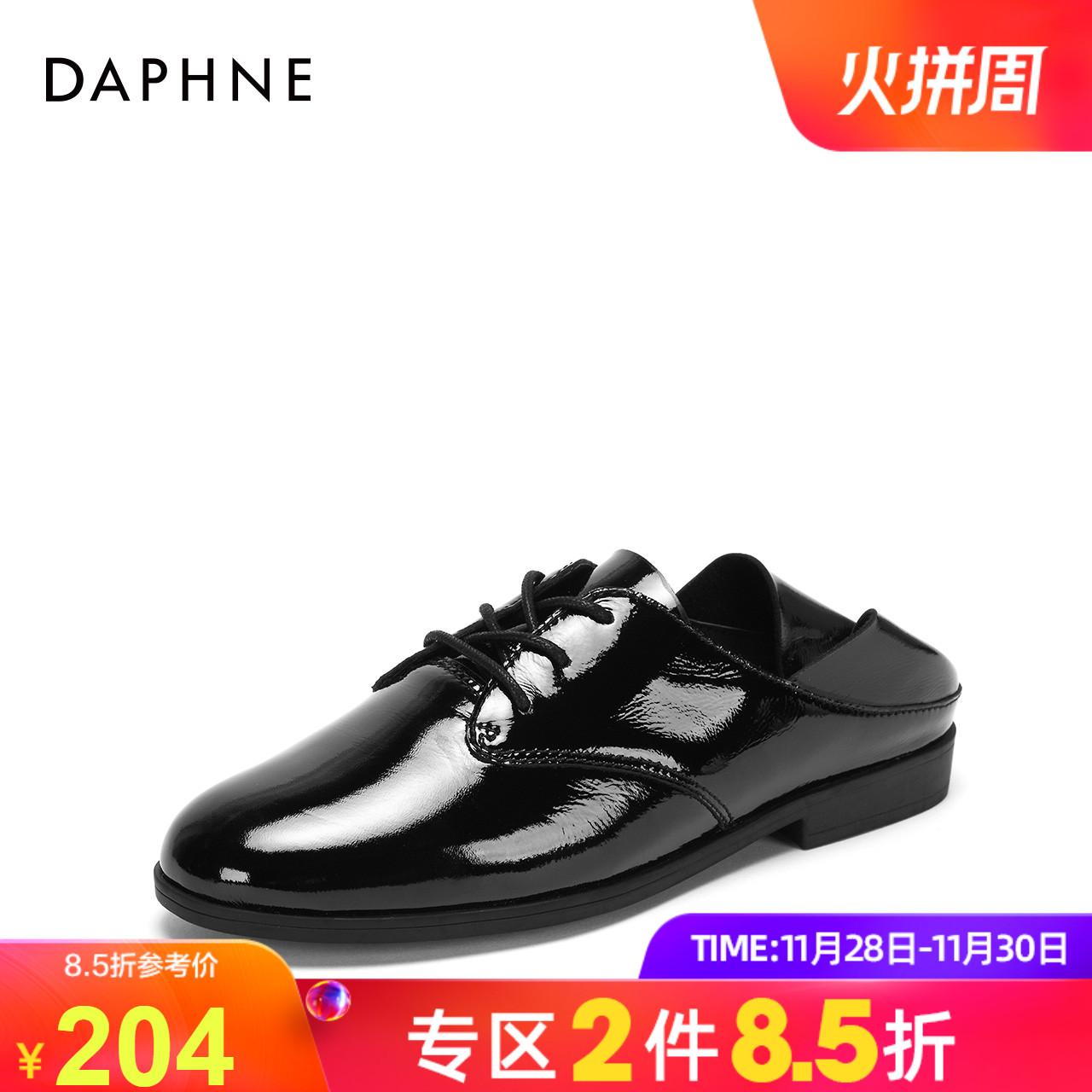Daphne/达芙妮秋新款牛皮圆头学院风时尚系带平跟单鞋女