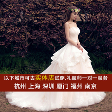Wedding dress Bride 2400hs 2017 2400