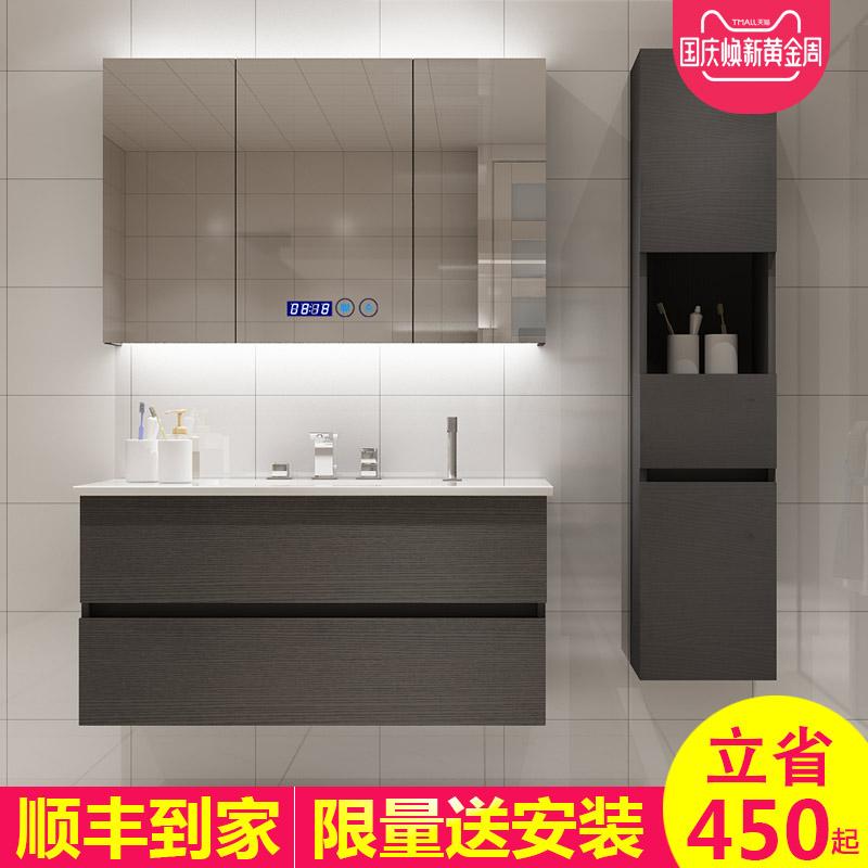 智能北欧浴室柜现代简约卫浴柜卫生间洗漱台洗手盆洗脸盆柜组合