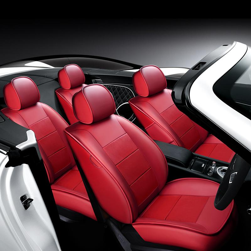 豪华真皮汽车座套路虎极光宝马218i系奥迪Q3 A6L专用牛皮坐垫椅套