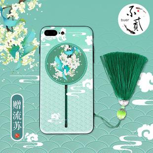 buer故宫max梨花团扇xs中国古风苹果8p/7plus/iphone6s女手机壳xr