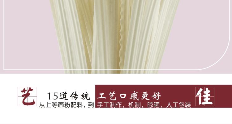上海前程无���d_好货如云 面条/挂面(待煮面条)  鍒鍓婇溃浠婃敹鍒帮紝杩涓嶅强寰呯叜