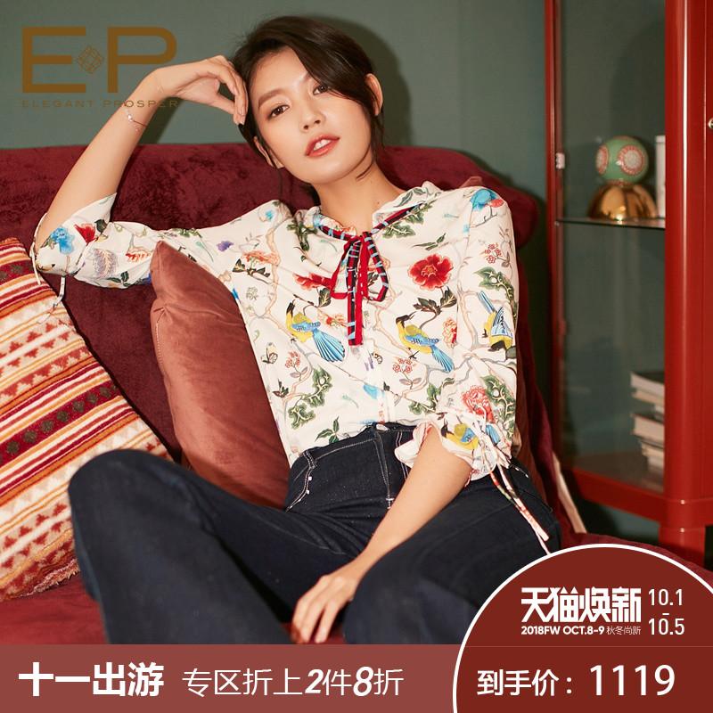 [商场同款]EP雅莹 2018夏新款女装优雅印花宽松蝴蝶结衬衫2502a