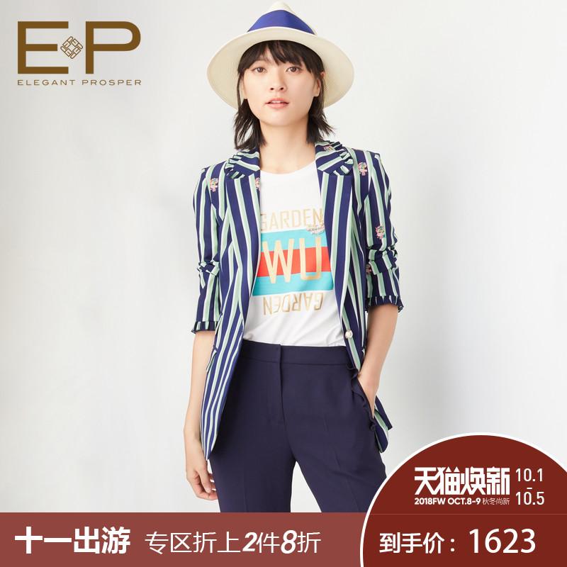 [商场同款]EP雅莹 2018夏季新款女装竖条纹修身西装外套1120A