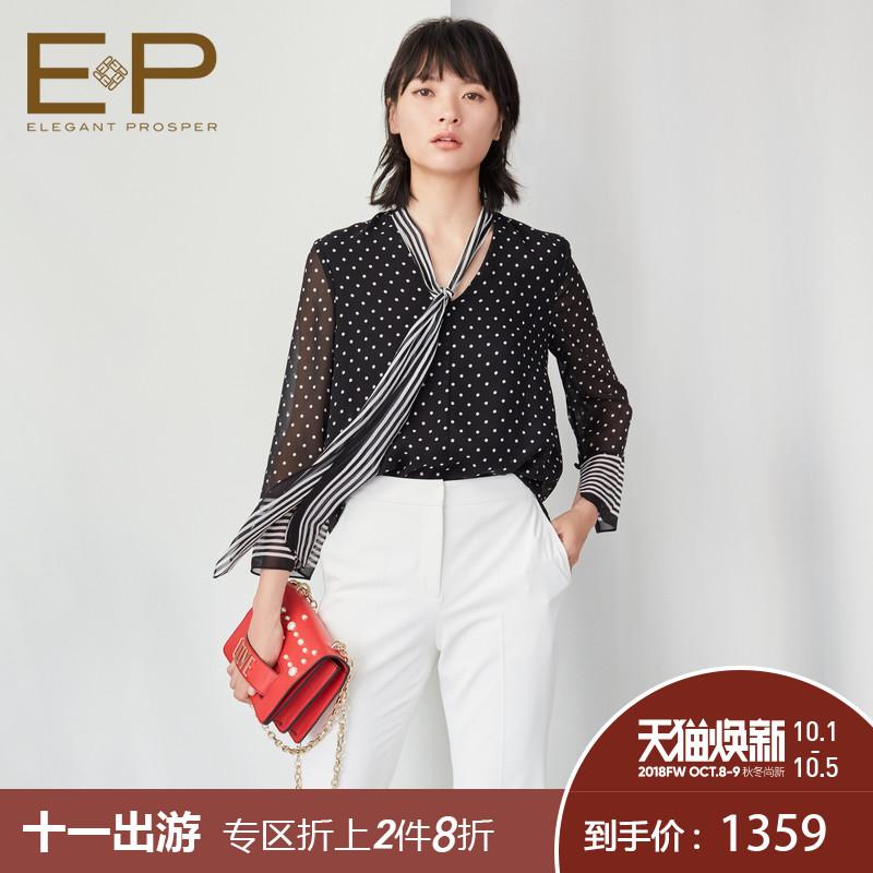 [商场同款]EP雅莹 2018夏季新款印花修身显瘦衬衫女2601A