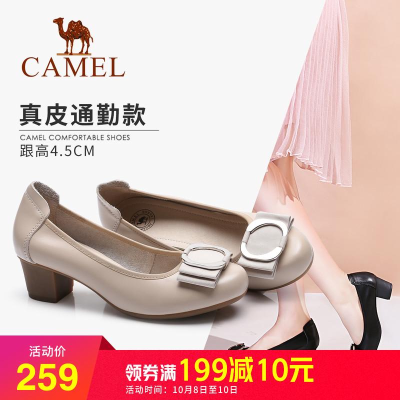 骆驼浅口低跟女单鞋 2018春秋新款圆头小皮鞋 女式休闲工作鞋百搭