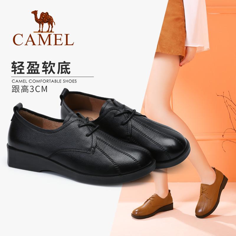 骆驼2018秋冬新款妈妈鞋浅口单鞋平底鞋子女真皮皮鞋防滑老人鞋