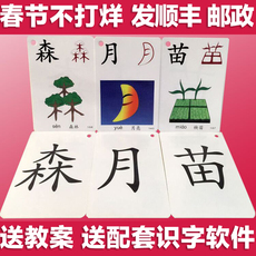 Educational posters/books for children OTHER 3-6