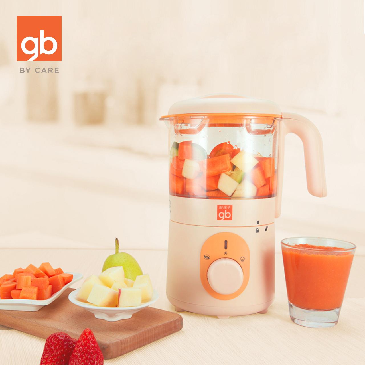 gb好孩子宝宝婴儿辅食机蒸煮搅拌一体机多功能工具食物研磨全自动