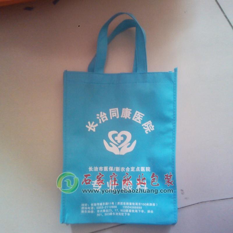 医院天蓝色小号手提袋