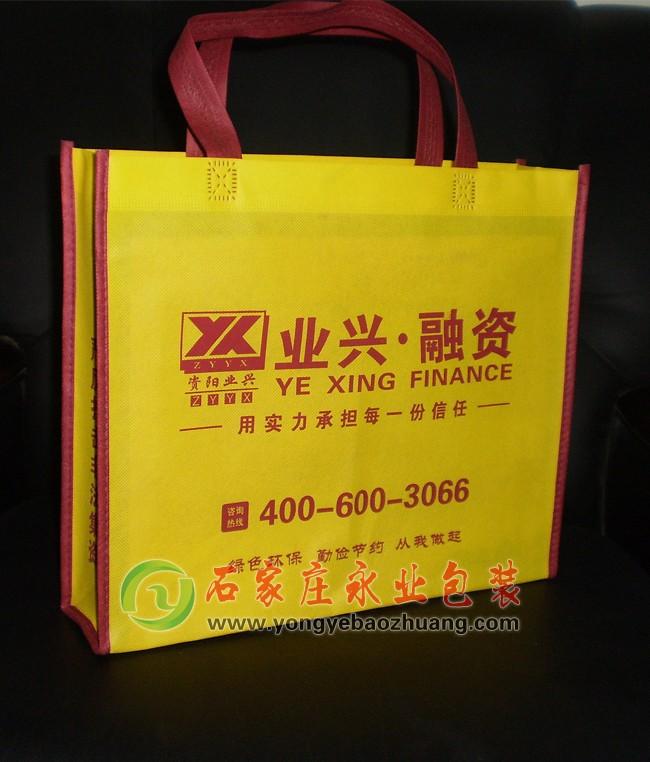 黄色融资手提菲乐娱乐网址布袋